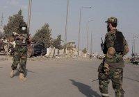 В Афганистане сохраняется террористическая угроза