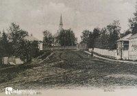 Как благодаря потомку арских князей в Уфе появилась первая каменная мечеть