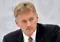 Дмитрий Песков: важно, чтобы Афганистан не стал пристанищем для террористов