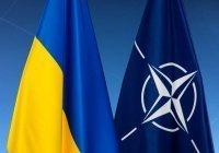 Россия считает опасным вступление Украины в НАТО
