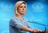 Россия рассматривает возможность оказания гуманитарной помощи Афганистану