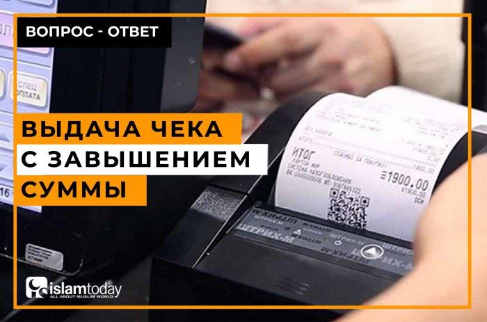 """""""Поистине, хорошие поступки стирают плохие"""" (Фото: bsproff.ru)."""
