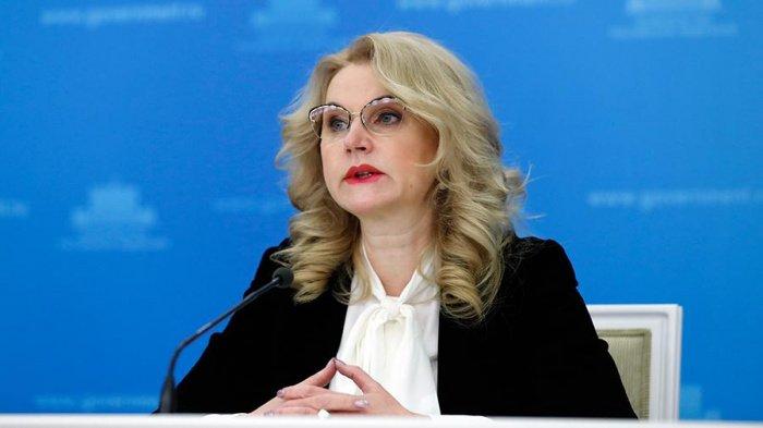 Фото: iz.ru.