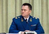 Генпрокурор РФ: оправдание нацизма относится к категории экстремистской деятельности