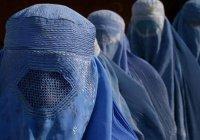 Талибы обязали студенток носить никаб