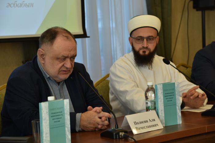 Али Вячеслав Полосин: «Ислам – религия, данная для исправления нрава человеческого»