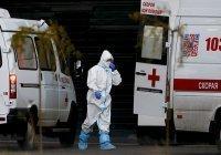 Свыше 17 тыс. новых случаев коронавируса выявлено за сутки