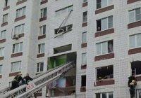 Президент РФ обсудил с губернатором Подмосковья меры помощи семьям, пострадавшим от взрыва
