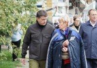 Жильцы, пострадавшие при взрыве в Ногинске, получат помощь от государства