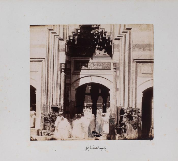 «Ворота Сафа в Мекке». Коллекция исламского искусства Насера Халили.
