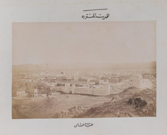 «Медина». Коллекция исламского искусства Насера Халили.