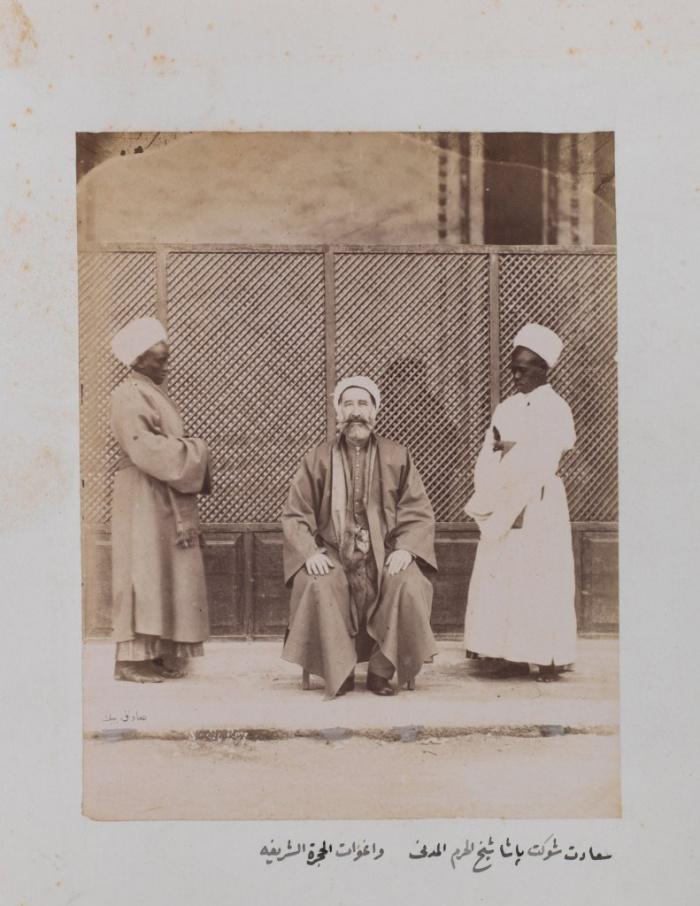 «Шевкет паша – шейх святыни в Медине». Коллекция исламского искусства Насера Халили.
