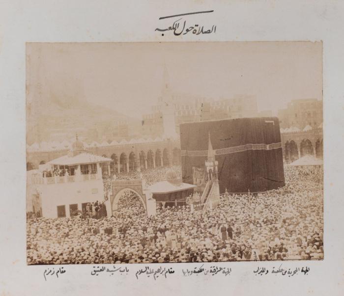 «Намаз вокруг Каабы». Коллекция исламского искусства Насера Халили.