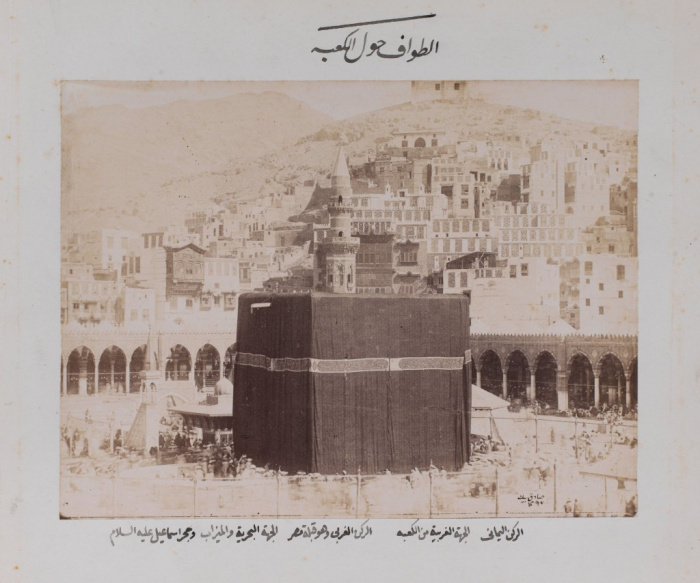 «Обход Каабы». Коллекция исламского искусства Насера Халили.