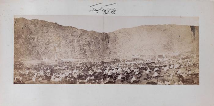 «Паломники в Мине в день праздника». Коллекция исламского искусства Насера Халили.