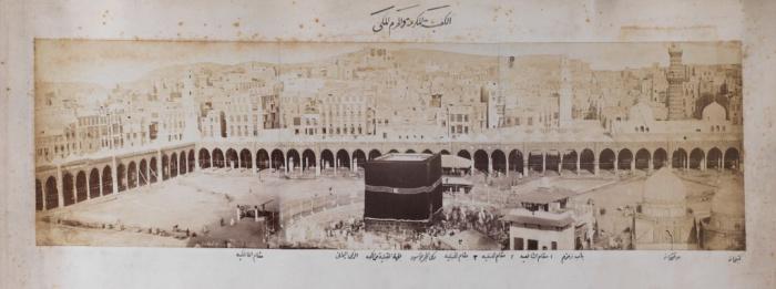 «Достопочтенная Кааба». Коллекция исламского искусства Насера Халили.