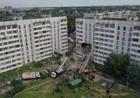В Подмосковье число пострадавших при взрыве возросло до 17 человек