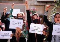 В составе нового правительства Афганистана появятся женщины