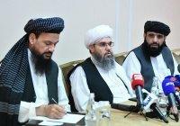 Инаугурация талибов состоится 11 сентября