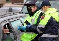 Свидетельство о регистрации автомобиля можно будет предъявлять в виде QR-кода