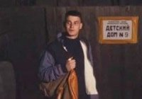 Суровые 90-ые, желание вернуться домой и вера: что приготовил зрителю национальный кинематограф?