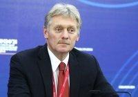 Песков ответил на вопрос об участии Путина в саммите G20
