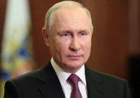 Путин заявил, что Россия не позволит забыть героизм своих предков