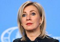 Захарова прокомментировала состав временного правительства Афганистана
