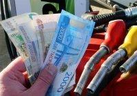 Стало известно о причинах снижения стоимости бензина