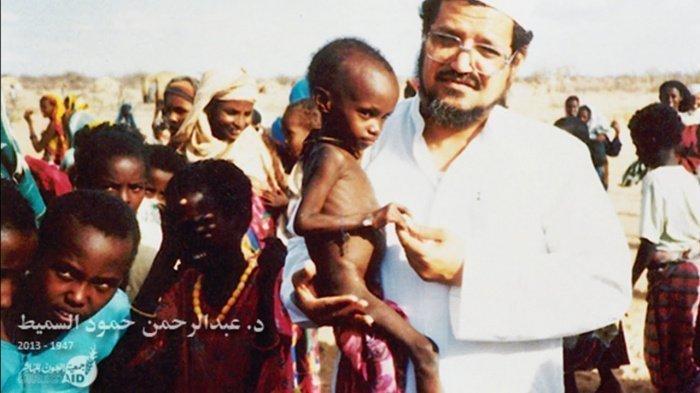 Семья 'Абдуррахмана вела призыв в Африке на протяжении 30 лет (Фото: youtube.com).