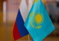 Товарооборот между Россией и Казахстаном может достичь рекордного показателя