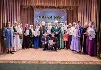 В Бугульме состоялся Всероссийский фестиваль мунаджатов «Милли моң»