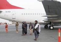 В аэропорт Кабула прибыл первый коммерческий рейс