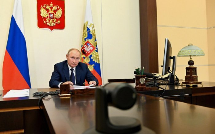 Фото: rbc.ru.