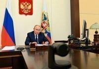 Путин заявил о непростой ситуации с COVID-19 в его окружении