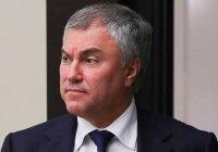 Генконсул РФ в Нью-Йорке призвал мировое сообщество объединиться в борьбе с терроризмом