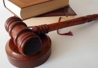 Суд вынес приговор жителю Дагестана за диалог с террористом