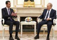 Путин и Асад провели встречу в Кремле
