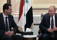 Путин рассказал, что мешает восстановлению Сирии