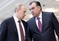 Президенты России и Таджикистана обсудили Афганистан
