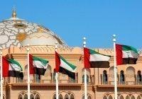 ОАЭ составили собственный список террористов
