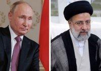 Президенты России и Ирана обсудили совместную борьбу с коронавирусом