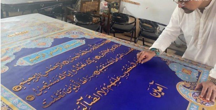 Фото: youtube.com Arab News PK.