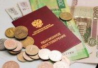 Россиянам напомнили о возможности получать пенсию умершего супруга
