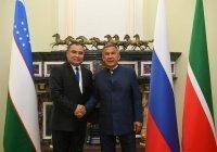 Татарстан и Узбекистан активизируют сотрудничество в сфере инновационного развития