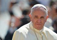 Папа Римский обратился с просьбой к россиянам