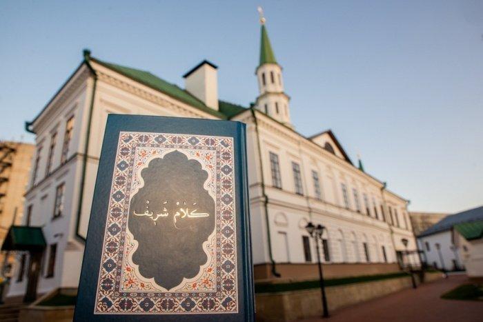В Казани планируется впервые написать Коран от руки