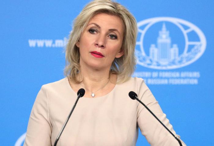 Фото:Пресс-служба МИД РФ/РИА Новости.