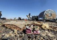 Россия и Египет договорились о выплатах семьям погибших в теракте 2015 года