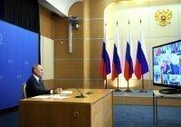 Путин назвал бегством уход США из Афганистана